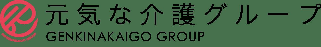 GENKINAKAIGO GROUP